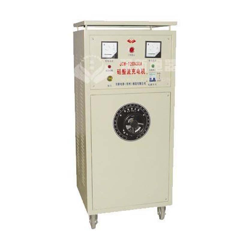 JCW120V30A硅整流充电机
