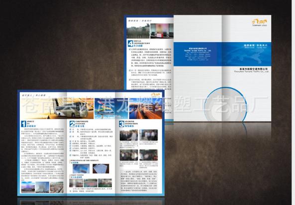 精美印刷广告宣传三折页 三折页专业定做 厂家供应批发