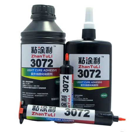 难粘塑料粘接UV胶 耳机塑料亚克力盒子粘接紫外线固化胶水 无影胶 粘涂利3072