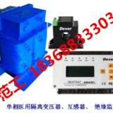 VNTR08隔离变压器德越供应  24V仪表专用电源