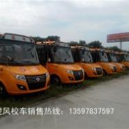 贵州校车生产厂家图片