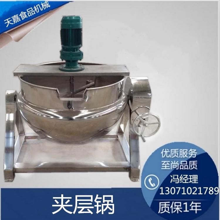 夹层锅|不锈钢夹层锅|电加热夹层锅|可倾式夹层锅|夹层锅价格