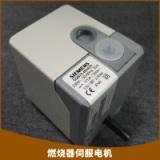 燃烧器伺服电机风门执行器燃烧器配件锅炉配附件价格实惠伺服电机厂家供应