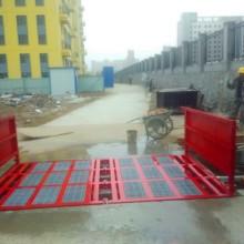 乌鲁木齐建筑工地自动冲洗机