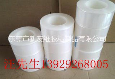 供应PE保护膜 广东PE保护膜生产厂家