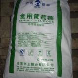 葡萄糖滨州葡萄糖供应商