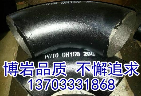 20G高压厚壁弯头生产厂家