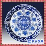 定做景德镇展示陶瓷纪念盘 肖像人物盘 纪念盘 大瓷盘