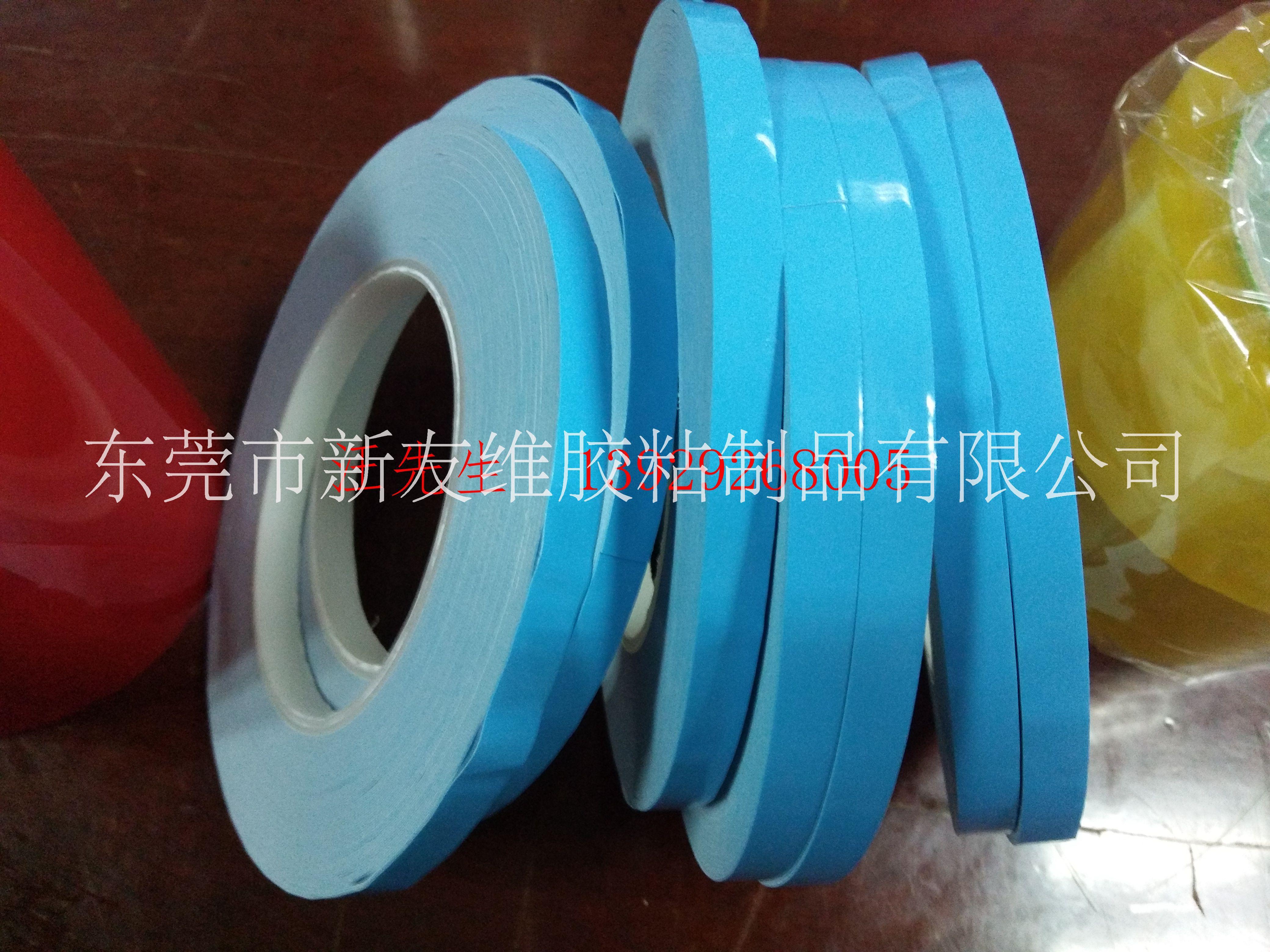 广东厂家生产面板灯导热双面胶  铝基板导热双面胶