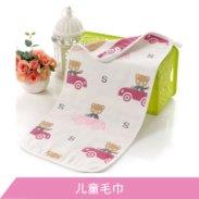 高阳儿童毛巾图片