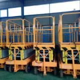 移动式高空作业平台电动升降机14米液压高空检修工具剪叉小型家用电梯