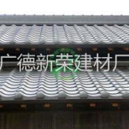 日本和瓦供应商图片