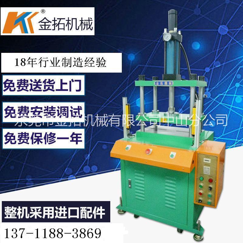 供应KTD四柱油压机.液压机 KTD 四柱油压机.液压机 四柱油压机液压冲床