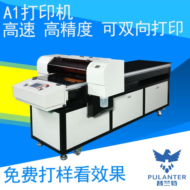 普兰特数码UV机印刷玻璃瓷砖背景墙装饰画