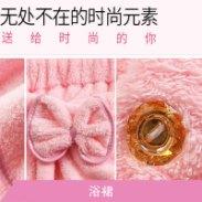 高阳浴裙图片