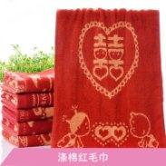 杭州涤棉红毛巾图片