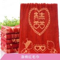涤棉红毛巾