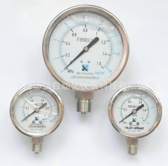 厂氧气家生产YN-100B不锈钢防震压力表 膜片压力表氧气压力表