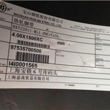 ND钢现货供应厂家 嘉禹供 ND钢现货供应价格批发