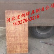 贵州省pvc托板质量图片