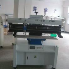 深圳和信厂家供应半自动锡膏印刷机 半自动锡膏印刷机-1200