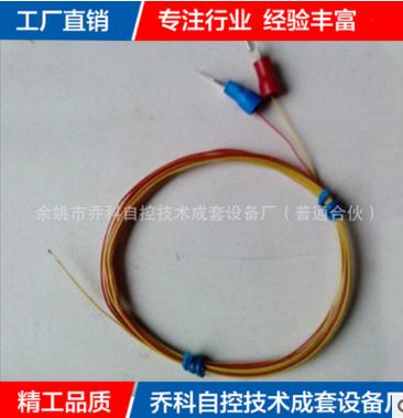 厂家直供温度传感器 热电偶 热电阻温度传感器