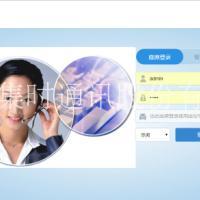 呼叫中心系统 深圳呼叫中心 电话营销系统
