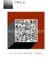 http://imgupload4.youboy.com/imagestore2017041419326034-e99f-454b-8f3c-dc3170915a69.jpg