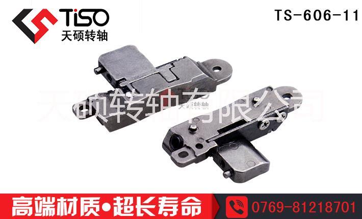 五金平板电脑转轴 0度40度80度自锁 超长寿命 TS-606-11