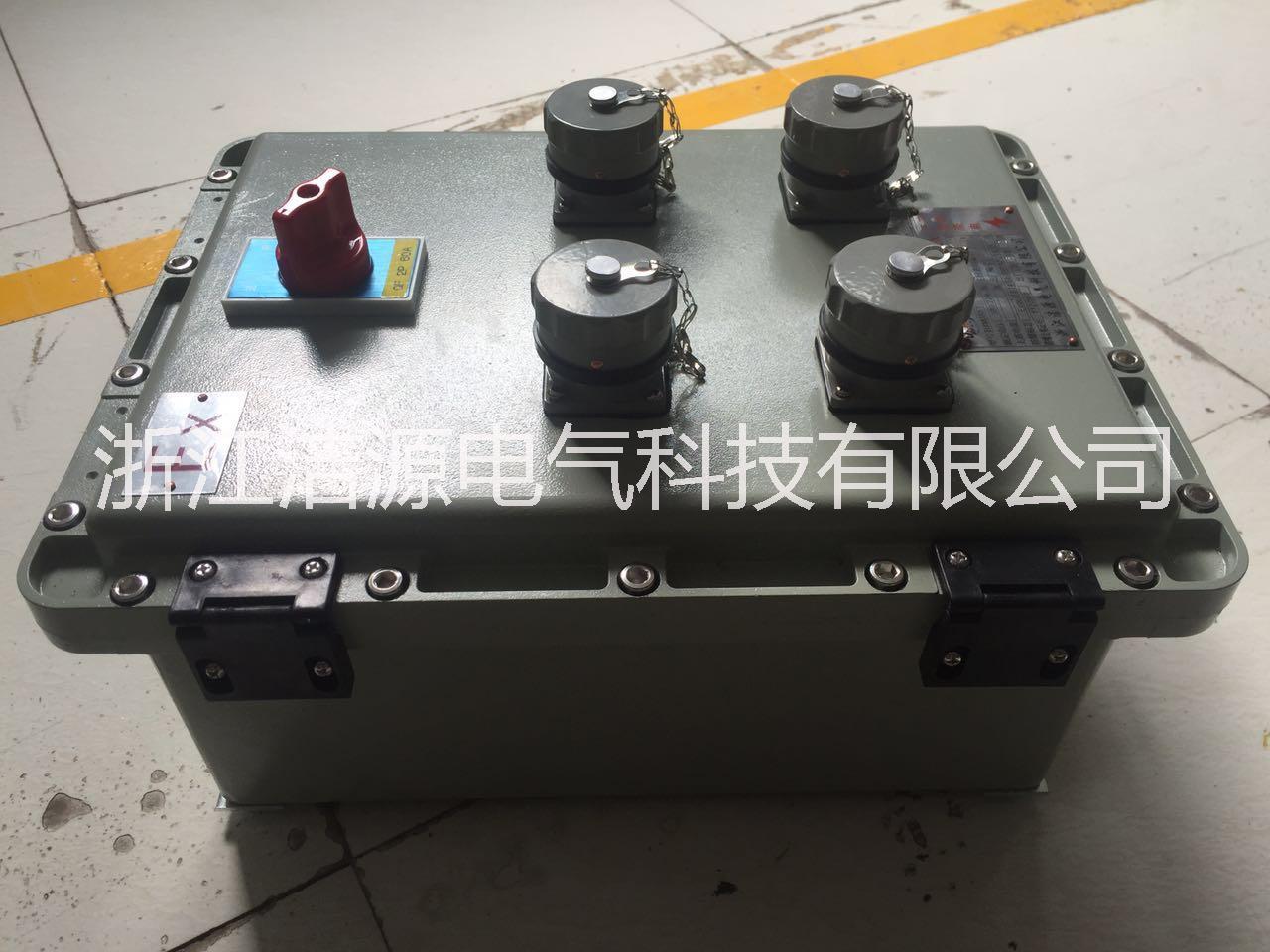 检修电源插座图片/检修电源插座样板图 (2)