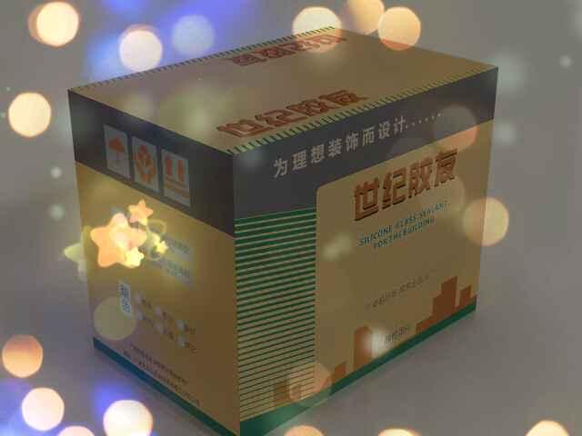 广州世纪胶友628 快干酸性透明玻璃胶厂家