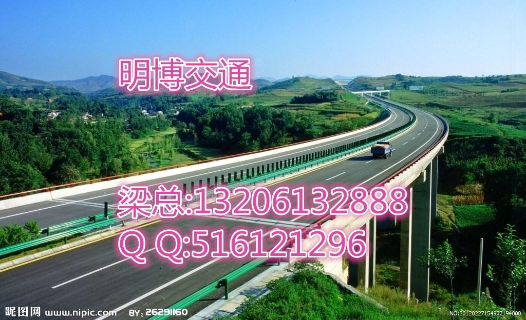 哪里有重庆公路波形梁钢护栏生产厂家波