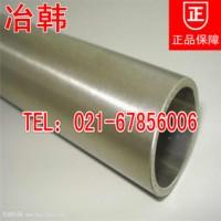 锰白铜BMn3-12锰白铜棒 BMn3-12白铜板白铜管