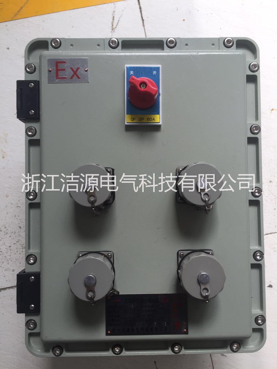 检修电源插座图片/检修电源插座样板图 (1)