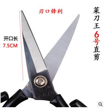 翘头剪刀 翘头剪刀厂家 翘头剪刀价格 翘头剪刀批发
