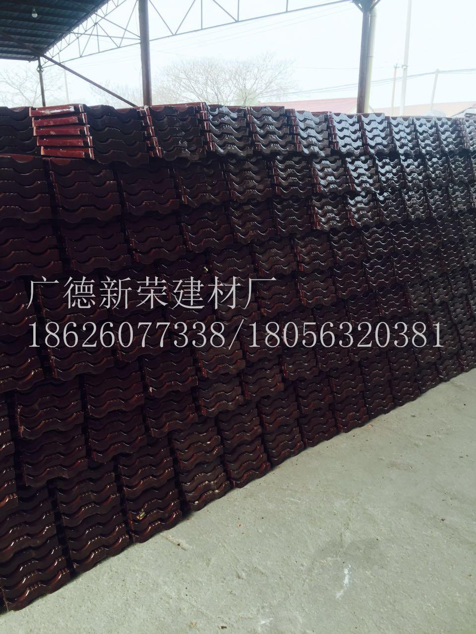 供应 南通琉璃瓦厂家价格张家港陶瓷瓦供应、苏州双筒瓦S瓦生产厂家