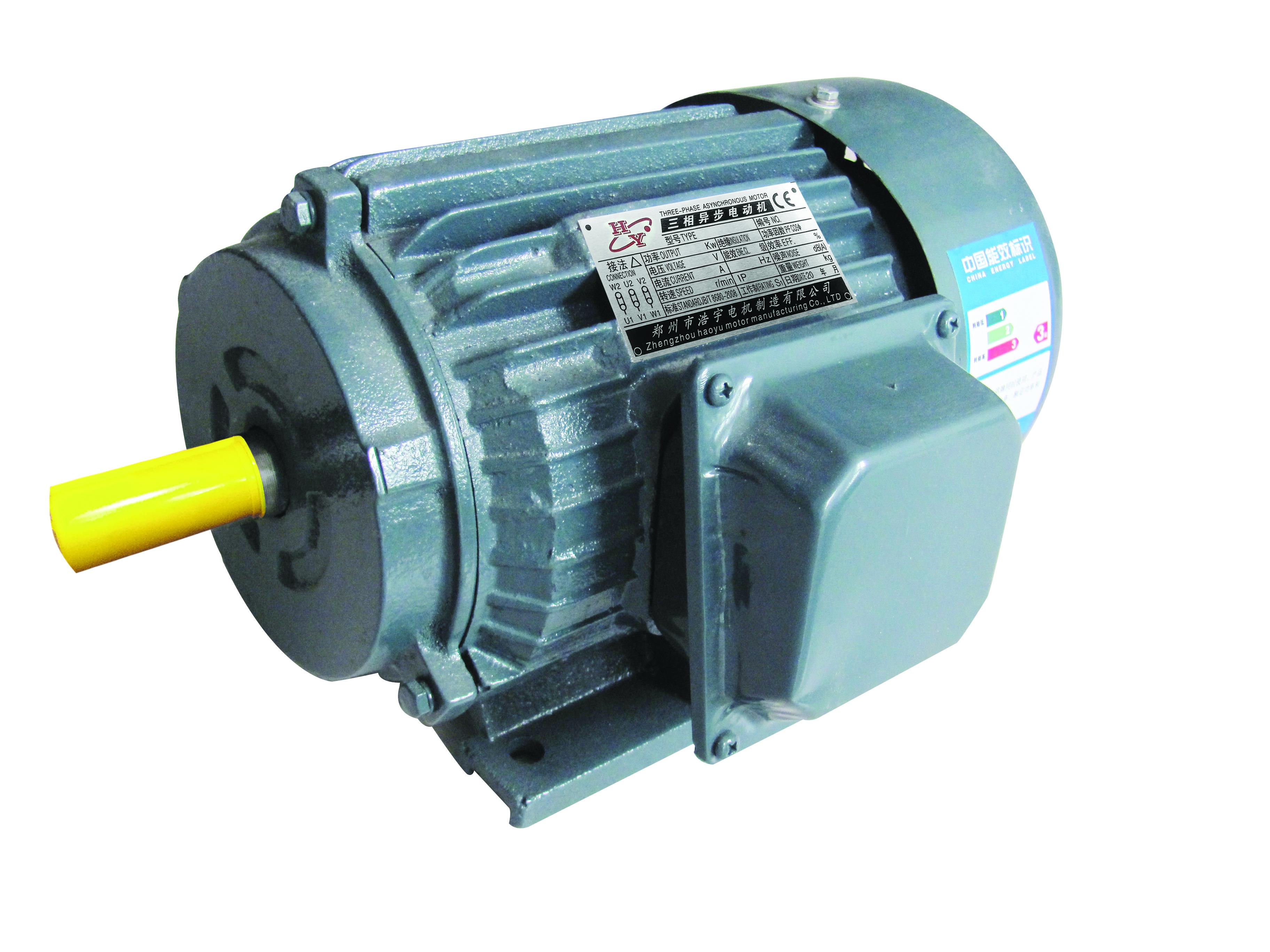 工厂直销  Y132S1-2 5.5KW 三相异步电动机