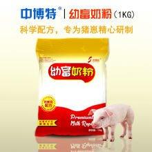 小猪奶粉-小猪代乳粉