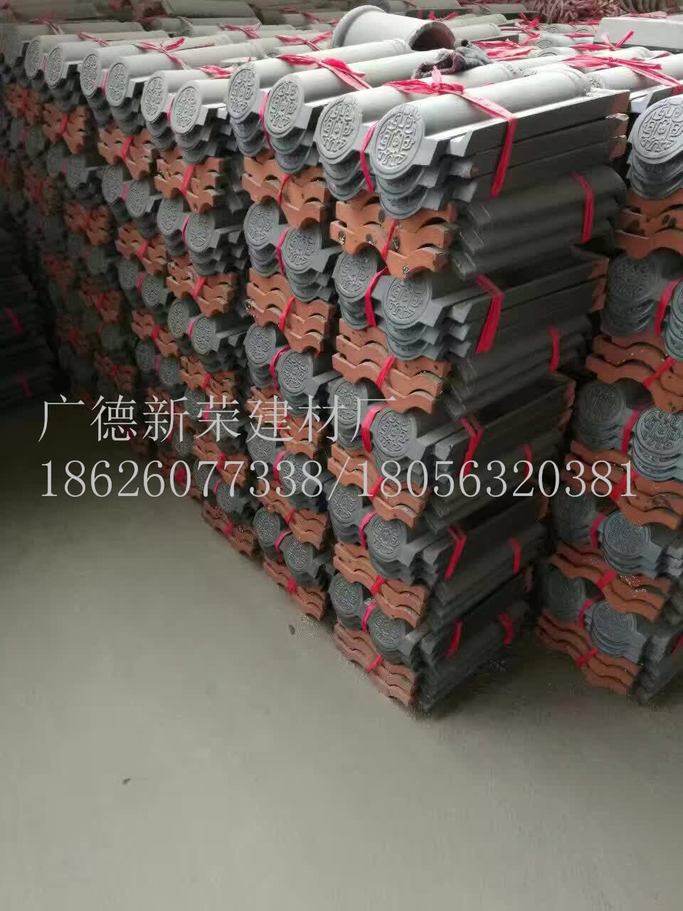 供应宜兴屋面用瓦、安徽生产建筑用瓦厂家 宜兴平板屋面用瓦