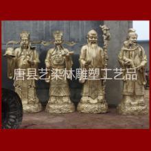 厂家定制金属工艺品 铜雕佛像 铜雕福禄寿喜四星君 宗教用品批发