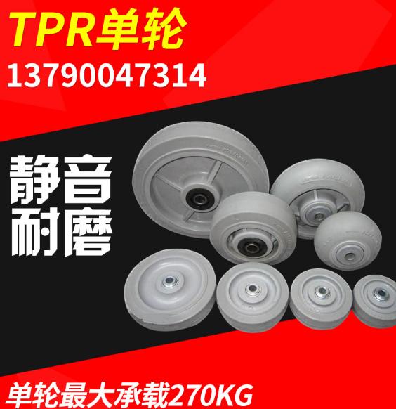静音橡胶轮图片/静音橡胶轮样板图 (1)