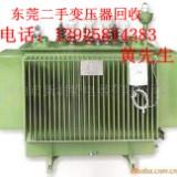东莞高价回收废旧变压器,今日库存