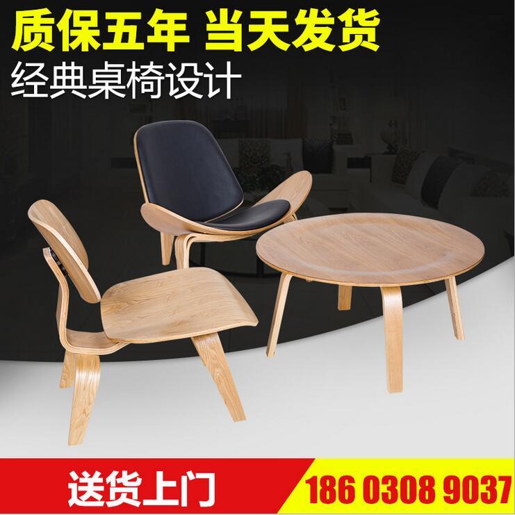 西餐厅家具休闲餐椅西餐厅家具休闲餐椅报价西餐厅家具休闲餐椅供应商西餐厅家具休闲餐椅厂家