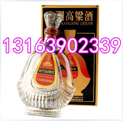 823纪念酒扁瓶黑盒58度600毫升金门高粱酒