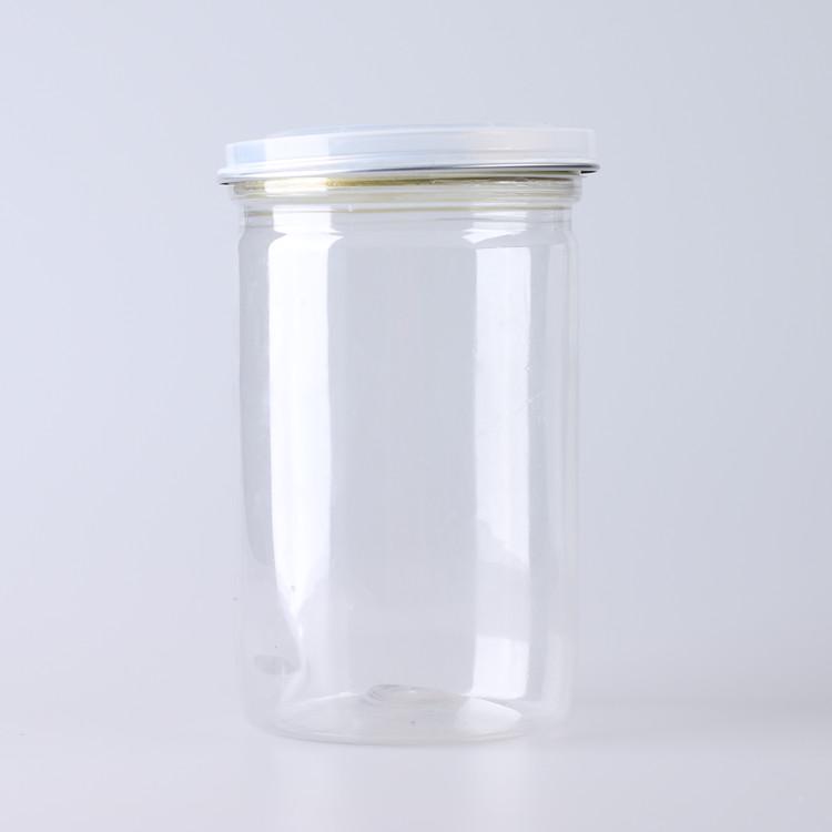 易拉罐 透明易拉罐 塑料瓶 pet塑料罐 食品罐 厂家直销 密封罐