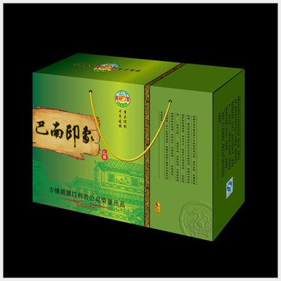 包装盒 手机盒 彩盒