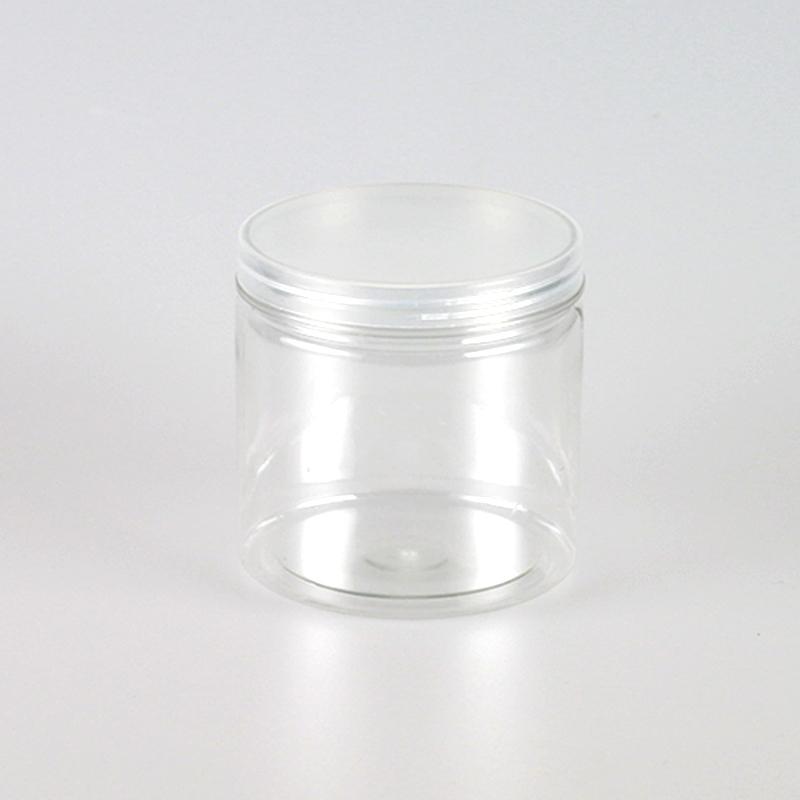 厂家直销  食品塑料瓶 核桃仁罐 饼干罐 塑料罐 西洋参罐 价优
