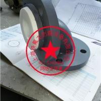 碳钢衬氟弯头 碳钢PTFE弯头厂家 上海铁氟龙供