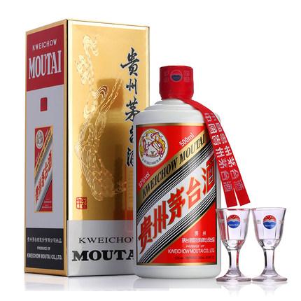 飞天茅台酒53度酱香型500ml