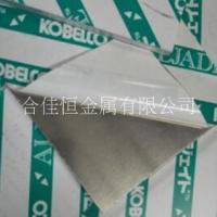神户制钢5052-H112铝板原厂覆膜
